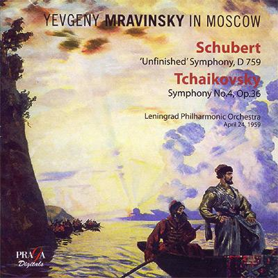 チャイコフスキー:交響曲第4番、シューベルト:交響曲第8番『未完成』 ムラヴィンスキー&レニングラード・フィル
