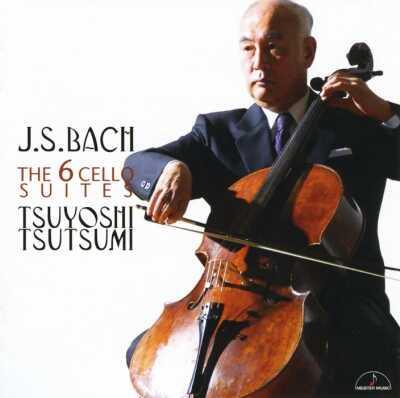 無伴奏チェロ組曲全曲 堤剛(2CD)
