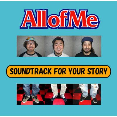 SOUNDTRACK FOR YOUR STORY