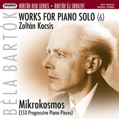 Piano Works Vol 6 Mikrokosmos Kocsis Etc 2cd