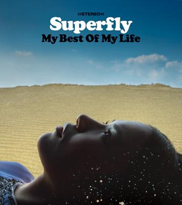 my best of my life superfly hmv books online wpcl 10675