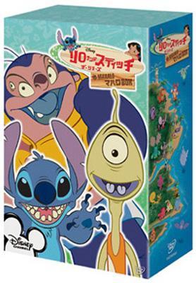 リロスティッチザシリーズマハロbox Disney Hmvbooks Online