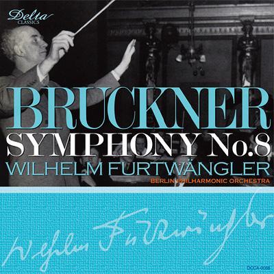 交響曲第8番 フルトヴェングラー&ベルリン・フィル(1949)