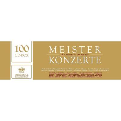 協奏曲ボックス(100CD)