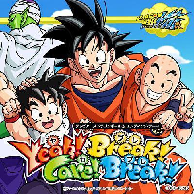 テレビアニメドラゴンボール改 エンディング・テーマ::Yeah!Break!Care!Break!