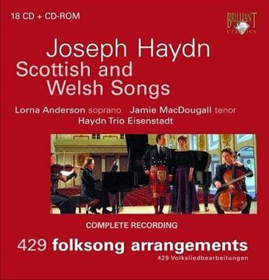 スコットランド歌曲全集 アンダーソン、マクドガル、アイゼンシュタット・ハイドン・トリオ(18CD)