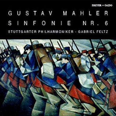 交響曲第6番『悲劇的』 フェルツ&シュトゥットガルト・フィル(2CD)
