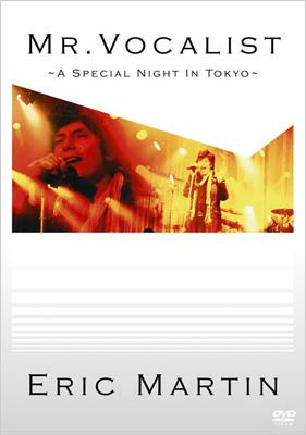 MR.VOCALIST〜A Special Night In Tokyo〜