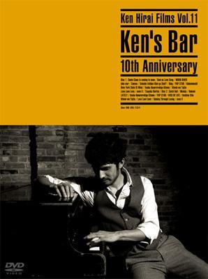 Ken Hirai Films Vol.11 Ken's Bar 10th Anniversary