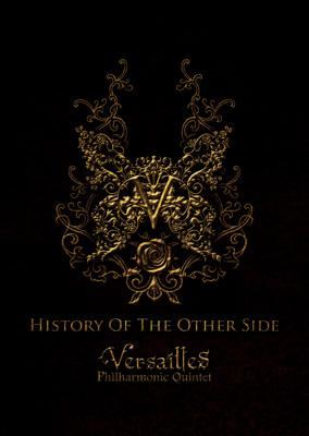 HISTORY OF THE OTHER SIDE