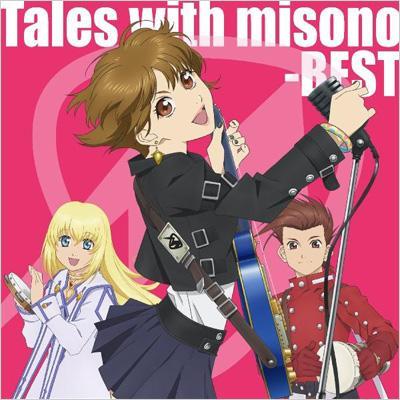 Teles with misono-BEST