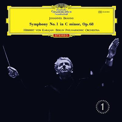 交響曲第1番 カラヤン&ベルリン・フィル(1963)(限定盤 重量盤LP)