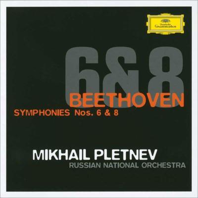 交響曲第6番、第8番 プレトニョフ&ロシア・ナショナル管弦楽団