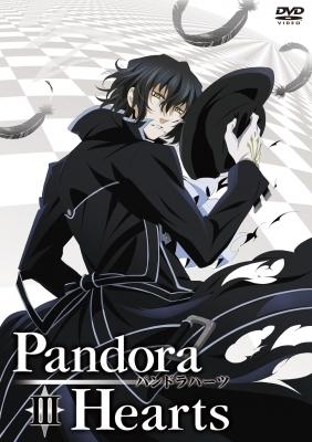 PandoraHearts DVD Retrace:III