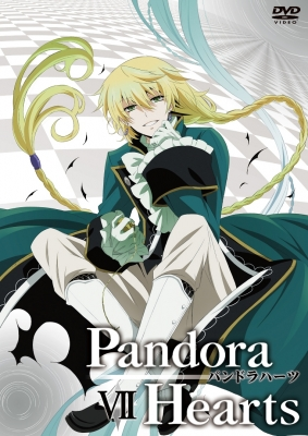 PandoraHearts DVD Retrace:VII