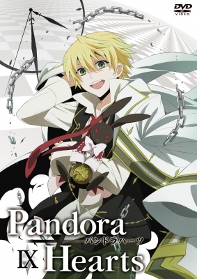 PandoraHearts DVD Retrace:IX