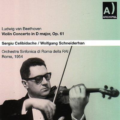 ベートーヴェン:ヴァイオリン協奏曲(シュナイダーハン ...