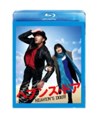 ヘブンズ・ドア 【Blu-ray】