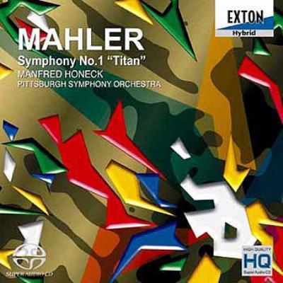 交響曲第1番『巨人』 ホーネック&ピッツバーグ交響楽団