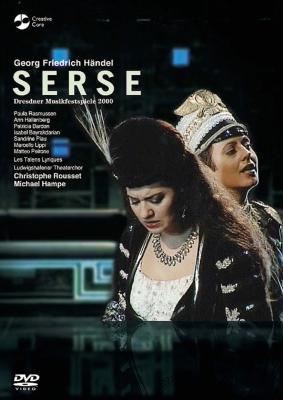 『セルセ』全曲 ハンペ演出、ルセ&レ・タラン・リリク、ラスマッセン、ハレンベリ、他(2000 ステレオ)