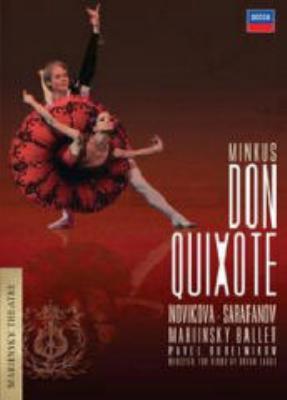 『ドン・キホーテ』 マリインスキー劇場バレエ団、イーヴィコワ、サラファーノフ、他