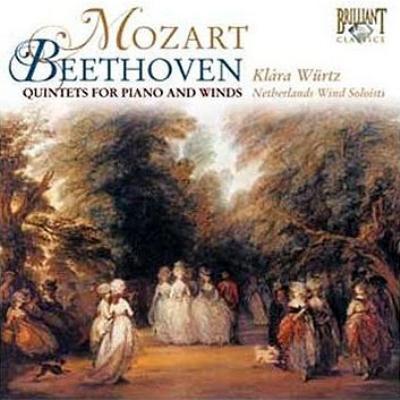 ベートーヴェン:ピアノと管楽器のための五重奏曲、モーツァルト:ピアノと管楽器のための五重奏曲 ヴュルツ、ネーデルランド・ウインド・アンサンブル