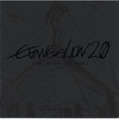 ヱヴァンゲリヲン新劇場版: 破 オリジナルサウンドトラック SPECIAL EDITION