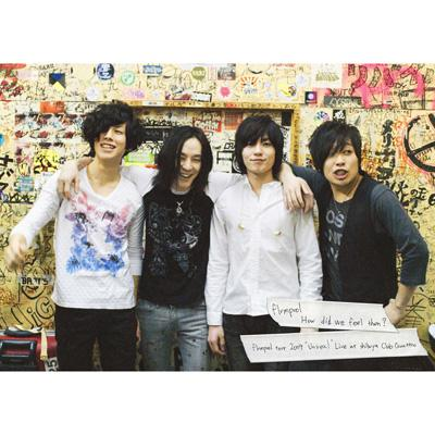 How did we feel then? 〜flumpool Tour 2009
