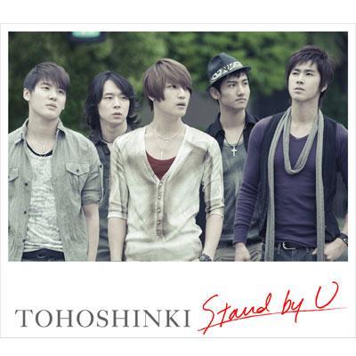 Stand By U (+DVD)