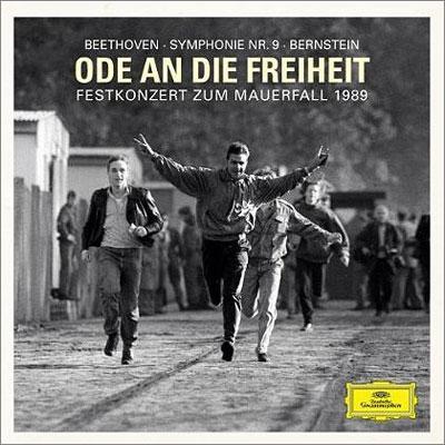 交響曲第9番『合唱』 バーンスタイン&バイエルン放送響、他