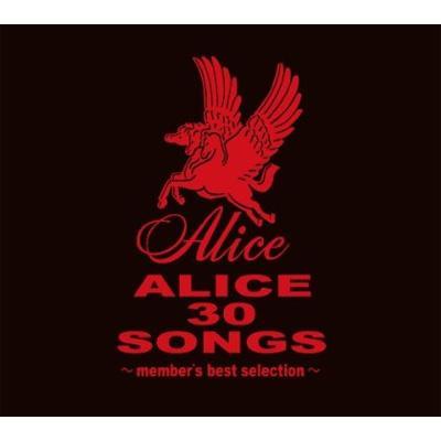 ALICE 30 SONGS 〜memmber's best selection〜