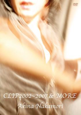 CLIP2002〜2007&MORE