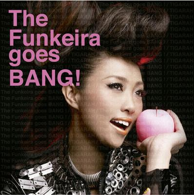 The Funkeira goes BANG !