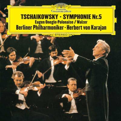 交響曲第5番(1975)、『エフゲニー・オネーギン』より カラヤン&ベルリン・フィル