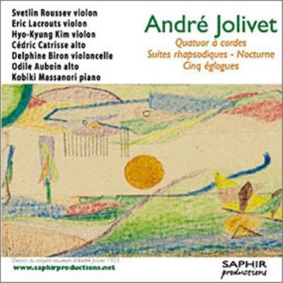 弦楽四重奏曲、狂詩的組曲、夜想曲、5つのエグローグ ルセフ、オボワン、他(日本語解説付)