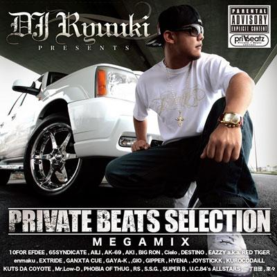PRIVATE BEATS SELECTION