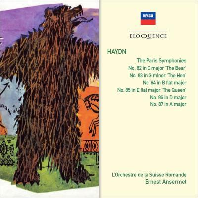 パリ交響曲集 アンセルメ&スイス・ロマンド管弦楽団(2CD)