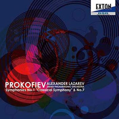 交響曲第1番、第7番 ラザレフ&日本フィル