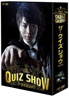 The Quiz Show 2009