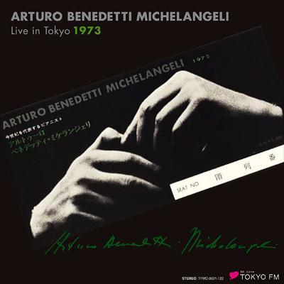 アルトゥーロ・ベネデッティ・ミケランジェリ ライヴ・イン・東京1973(2HQCD)