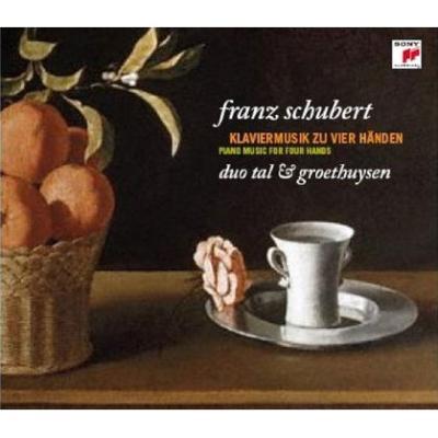 4手ピアノ作品全集 タール&グロートホイゼン(7CD)