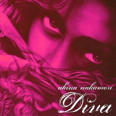 DIVA (初回限定盤)