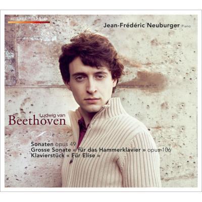 ピアノ・ソナタ第29番『ハンマークラヴィーア』、第19番、第20番、『エリーゼのために』 ヌーブルジェ