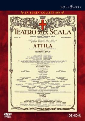 『アッティラ』全曲 サヴァリー演出、ムーティ&スカラ座、レイミー、ステューダー、他(1991 ステレオ)