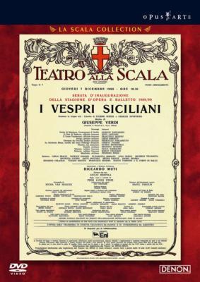 『シチリア島の夕べの祈り』全曲 ピッツィ演出、ムーティ&スカラ座、ステューダー、メリット、他(1989 ステレオ)(2DVD)