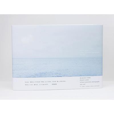 Peace Land M.hasui Panoramic Photographs 2002-2007