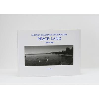 Peace-land Panoramic Photographs 1990-1994