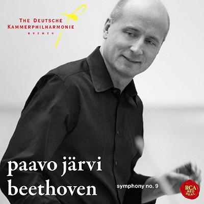 交響曲第9番『合唱』 パーヴォ・ヤルヴィ&ドイツ・カンマーフィル