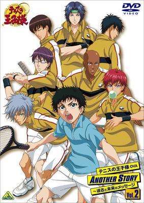 テニスの王子様 OVA ANOTHER STORY 〜過去と未来のメッセージ Vol.2 <最終巻>