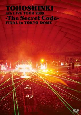 4th LIVE TOUR 2009 〜The Secret Code〜FINAL in TOKYO DOME